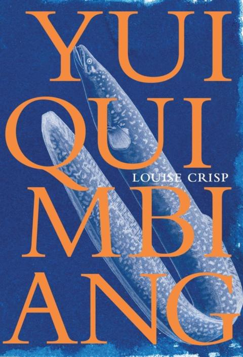 Cover image for Yuiquimbiang