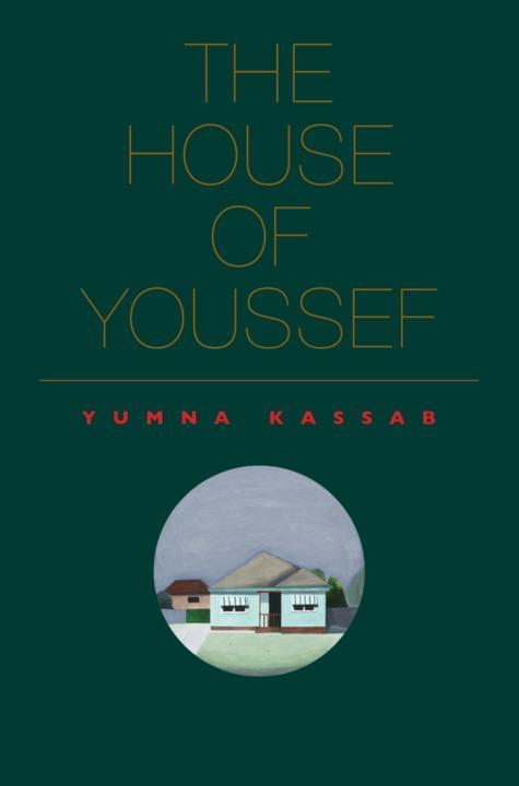 Cover image for The House of Youssef